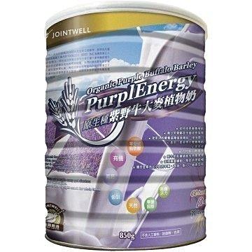 壯士維 紫野牛大麥植物奶