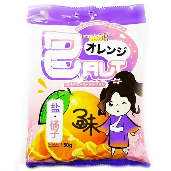 (馬來西亞) Lot 100 一百份 鹽味鮮橙水果糖 1包 150 公克(約40 顆) 特價 43 元 【9556296319162 】(甜中帶鹹 生津止渴 登山必備)