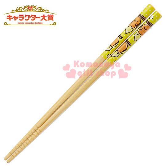 〔小禮堂〕蛋黃哥 日製天然竹筷子《黃.被筷子夾》2016 Sanrio人物大賞系列