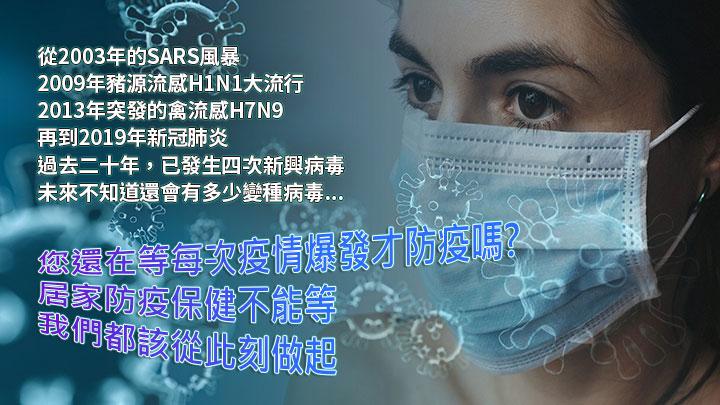 DigiMax★DP-3K6大師級手持式滅菌除塵螨機的產品特點