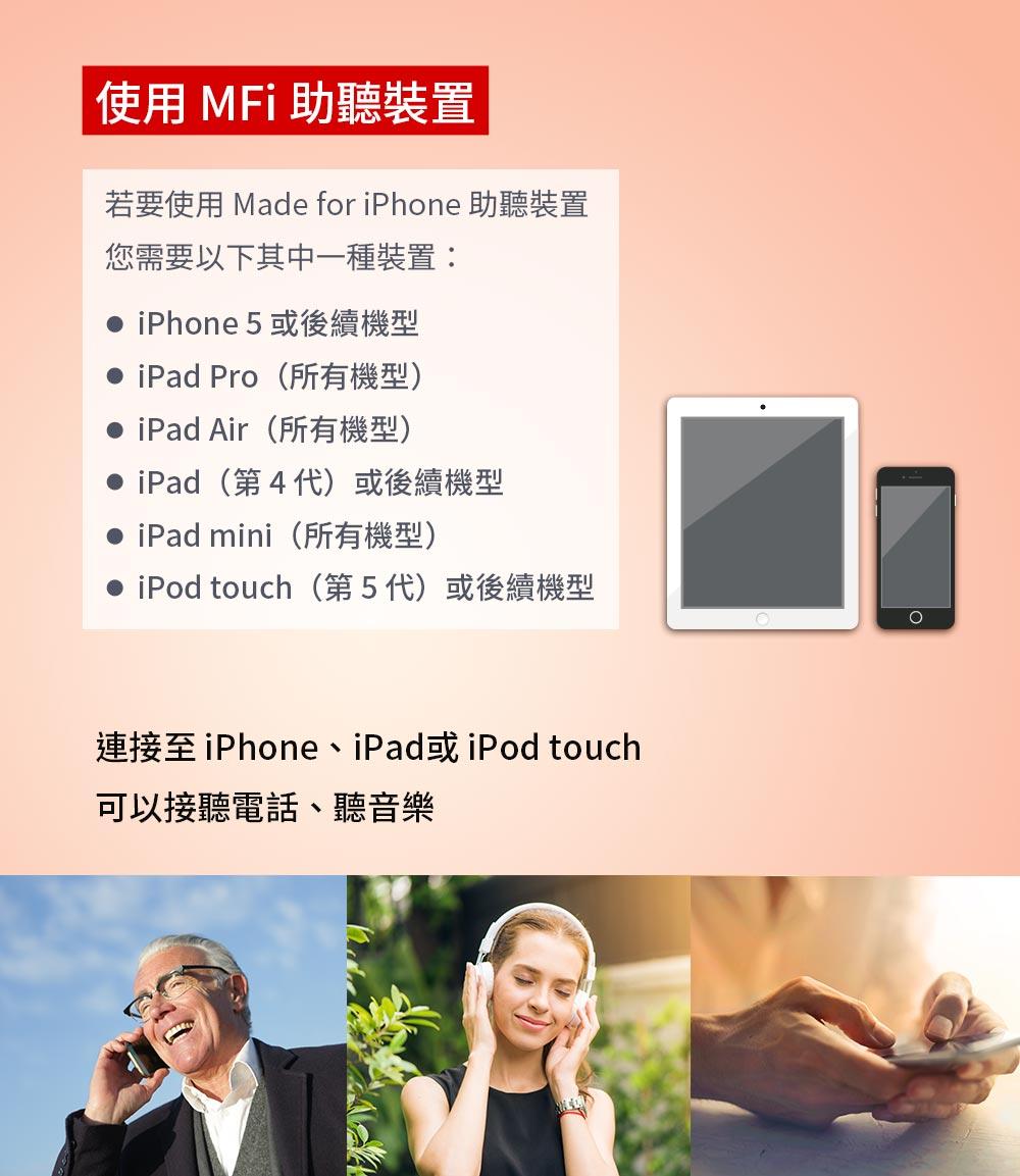 耳寶 助聽器(未滅菌)★Mimitakara MFI數位RIE型助聽器,R3