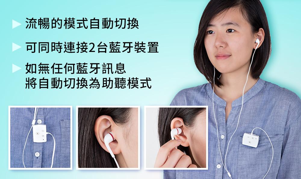耳寶,6K52,補助資訊,助聽器