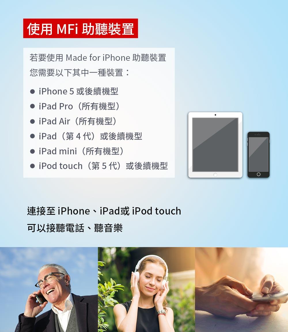耳寶 助聽器(未滅菌)★Mimitakara MFI數位RIC型助聽器,R1