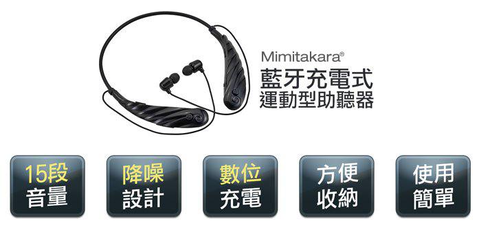 元健大和,日本耳寶,6K5B,banner