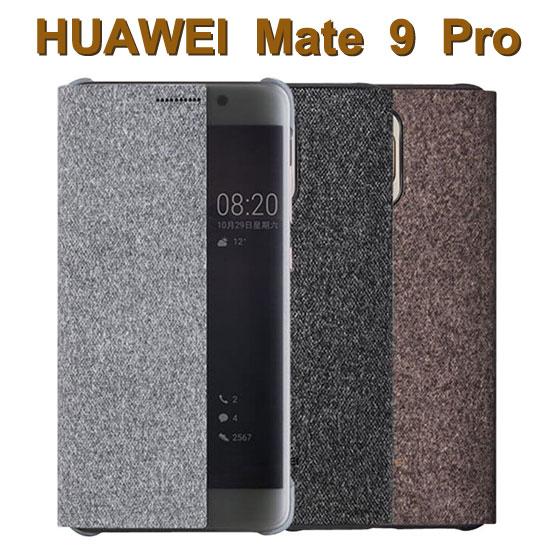 【原廠智能視窗】華為 HUAWEI Mate 9 Pro LON-L29 原廠視窗皮套/側掀背硬殼保護套/吊卡盒裝