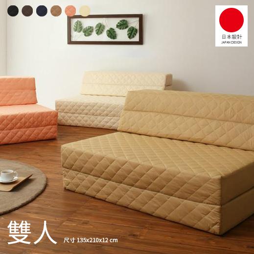 雙人床墊 沙發床 記憶床墊 折疊床 抗菌防臭沙發墊 Clene【YV6302】快樂生活網