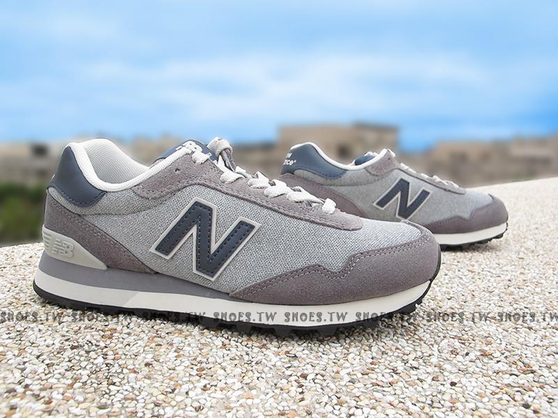 Shoestw【WL515RTB】NEW BALANCE NB515 復古慢跑鞋 淺灰 女生尺寸