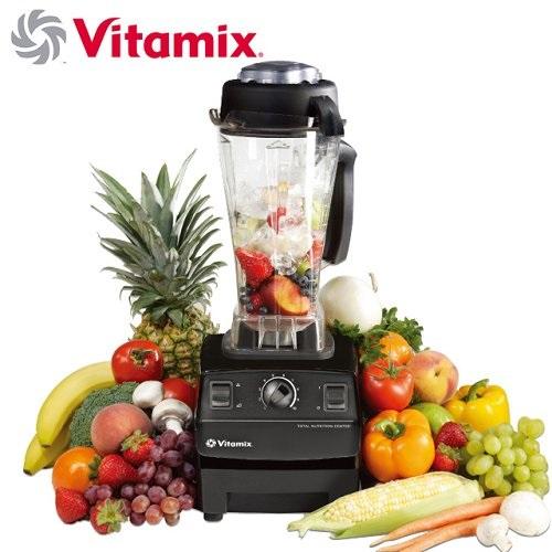【Vita-Mix】全營養調理機-精進型。黑色(TNC5200/V010162B)