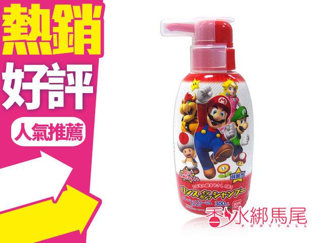日本 萬代 BANDAI 超級瑪莉 兒童洗髮精 清新花香 300ml?香水綁馬尾?