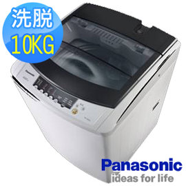 Panasonic 國際牌 NA-100YZ-H 大海龍洗衣機 (10公斤)