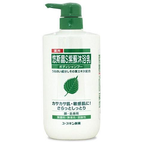 日本 Yuskin 悠斯晶S 紫蘇沐浴乳 500ML ☆真愛香水★