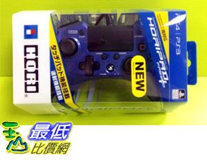 (現金價) (現貨) PS4/PS3 HORI HORIPAD FPS PLUS 藍 有線連發手把控制器PS4-026 (有觸控面板)