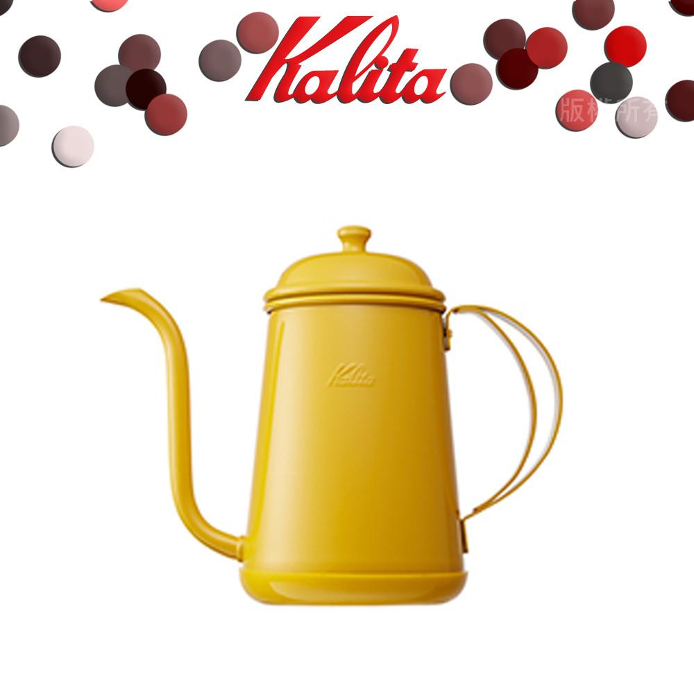 【日本】KALITA不銹鋼烤漆細口手沖壺(約700ml)鮮豔黃