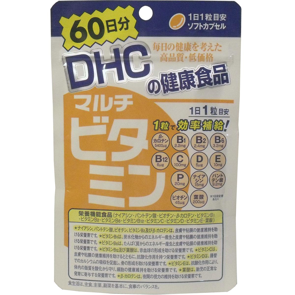 DHC 營養補給品 綜合維他命 60日份(60粒)