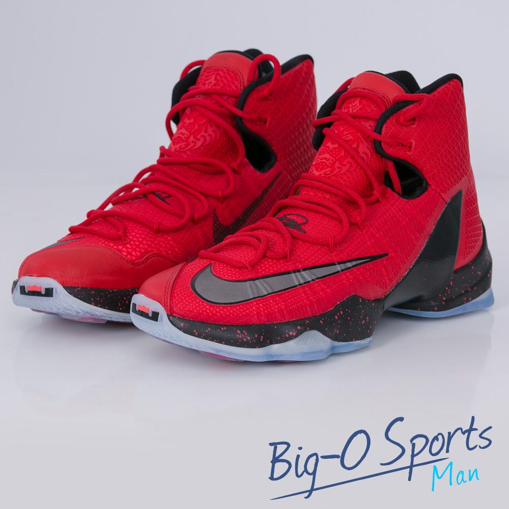 NIKE 耐吉 LEBRON XIII ELITE  籃球鞋 男 831924606 Big-O Sports