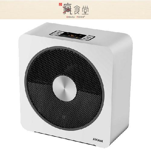 【AVIAIR】 微電腦數位 ECO 陶瓷電暖器 V12