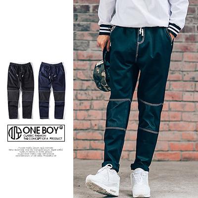 『 One Boy 』【N67531】潮感素色亮面荔枝紋車線造型休閒長褲