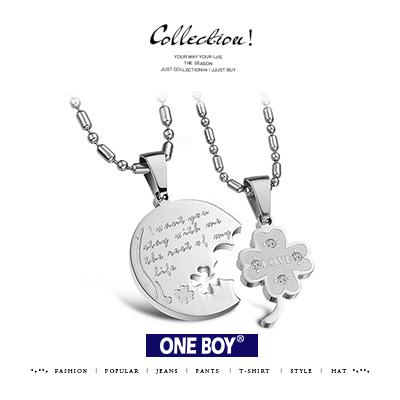 『 One Boy 』【N61225】一對價-水鑽圓牌四葉草鈦鋼設計對鍊