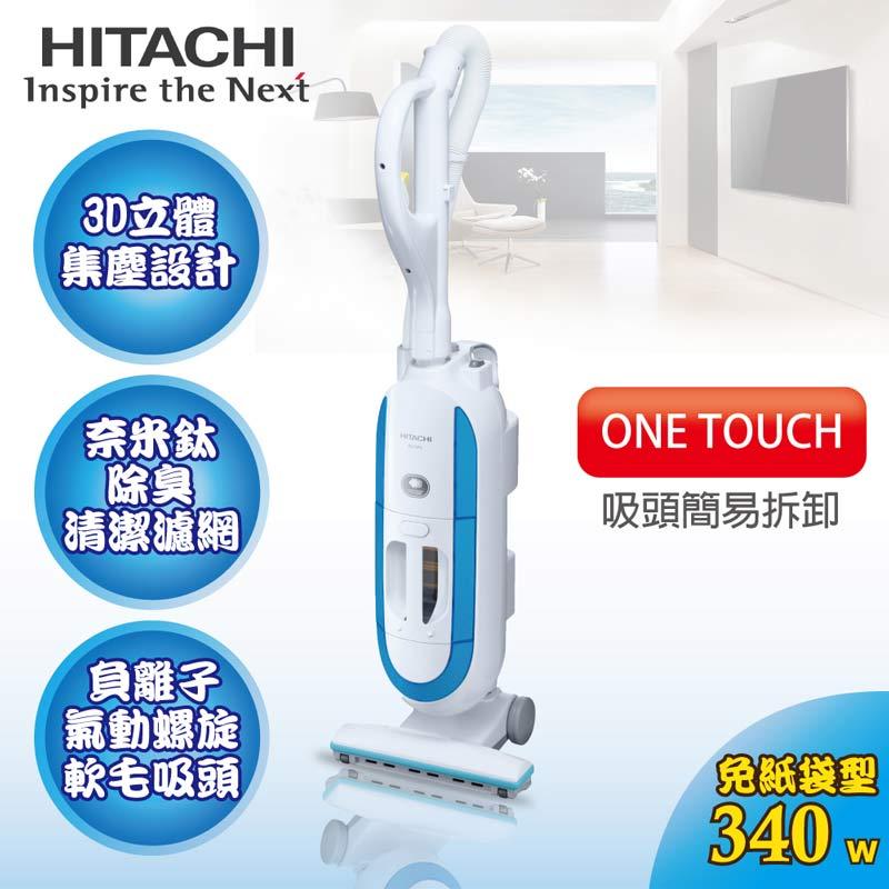 【HITACHI日立】免紙袋直立式吸塵器╱藍色 340W (CVSP3T)