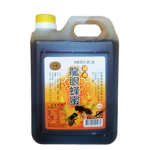 【薪傳】古早香醇龍眼蜂蜜2桶組(3斤/桶)