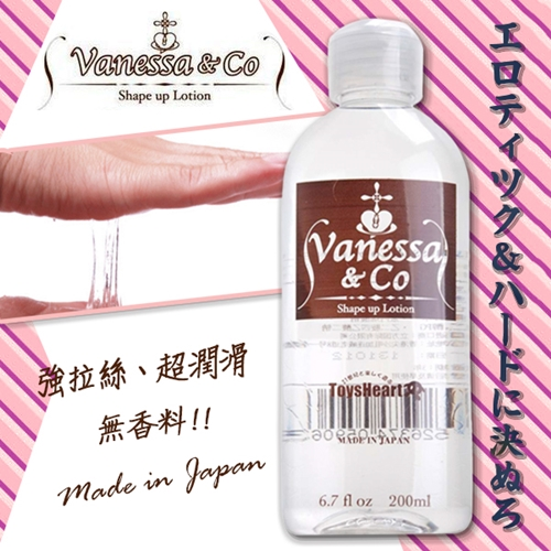 【紫星情趣用品】日本TH *Vanessa&Co雯妮莎潤滑液 (200ml)(JC00023)