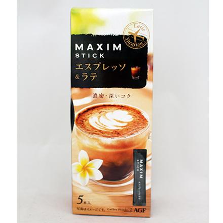 【敵富朗超巿】AGF Maxim濃縮/拿鐵