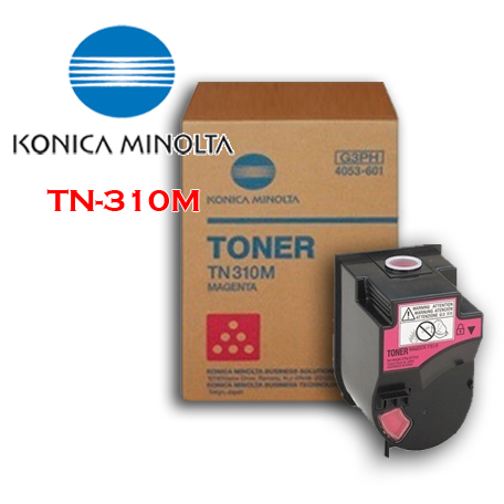 【歲末出清下殺】柯達Konica Minolta bizhub TN-310M 紅色原廠碳粉(適用C350/C351/C450/C450P)