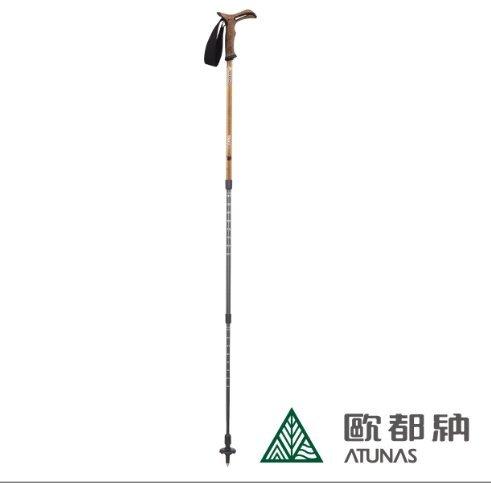 元禾〉歐都納 拐杖型三節登山杖 NSA201A