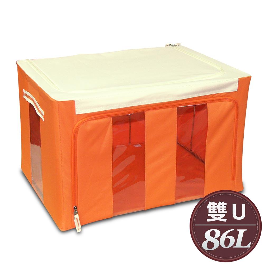 WallyFun 第三代雙U摺疊防水收納箱86L (橘色) ★★全新設計200kg超強荷重★★