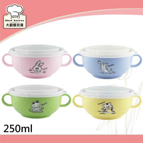 ZEBRA斑馬牌兒童碗雙耳隔熱碗11cm附湯匙上蓋-大廚師百貨