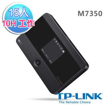 TP-LINK M7350 3G/4G 進階版 LTE 行動 WiFi 分享器