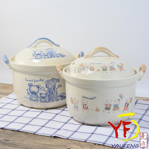 ★堯峰陶瓷★廚房系列 珍寶耐熱磁化雙耳深鍋 火鍋 燉鍋 陶鍋 3~4人用 20cm