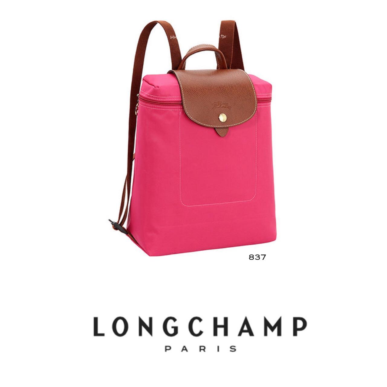 【LONGCHAMP】 LE PLIAGE 糖果粉折疊後背包