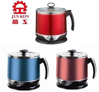 JINKON 晶工牌 2.2公升多功能不鏽鋼美食鍋 / 快煮壺 JK-201