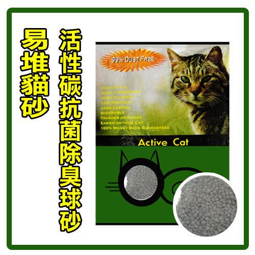 【力奇】易堆貓砂-活性碳抗菌除臭球砂-10L-140元/包【另有3包免運費頁面】(G002H11)
