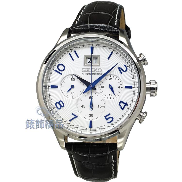 【錶飾精品】SEIKO手錶 精工表 SPC155P1 金屬藍時標 大日期 深灰色壓紋皮帶男錶 全新原廠正品 情人禮品