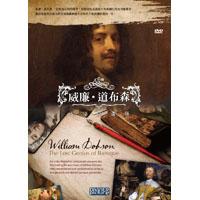 巴洛克遺珠-威廉.道布森 William Dobson: The Lost Genius of Baroque (DVD)【那禾映畫】