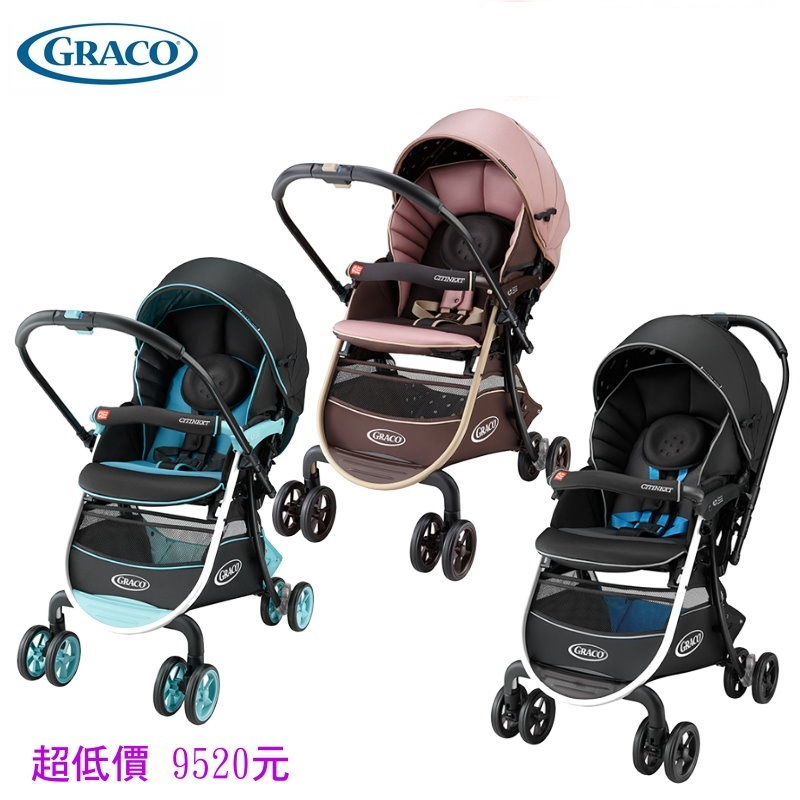 *美馨兒*美國GRACO Graco CITINEXT CTS購物型雙向嬰幼兒手推車豪華休旅LINE訂貨另享優惠)