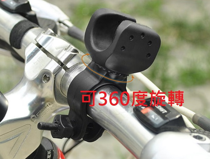 《意生》讓手電也能當腳踏車前燈U型360度旋轉車夾 手電筒架自行車手電筒夾U型燈座單車夾單車燈架Q5T6U2L2