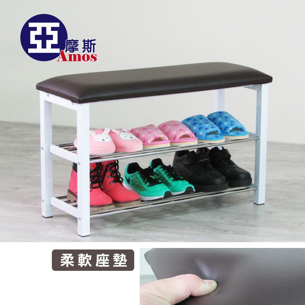 (特賣)休閒椅 鞋櫃 鞋架【SBW001】歐式鐵腳典藏款舒適透氣軟墊穿鞋椅 簡約式雙層穿鞋椅Amos 台灣製造