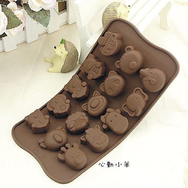 心動小羊^^耐高溫動物矽膠巧克力模、迷你手工皂蠟燭果凍布丁模製冰格