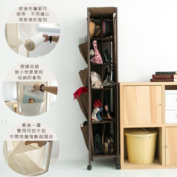 化妝包 側背包 手拿包【Q0029】 無印隙間包包收納架 MIT台灣製 完美主義