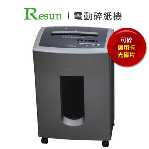 Resun 多功能電動碎紙機 (A4) C-2245 / 台