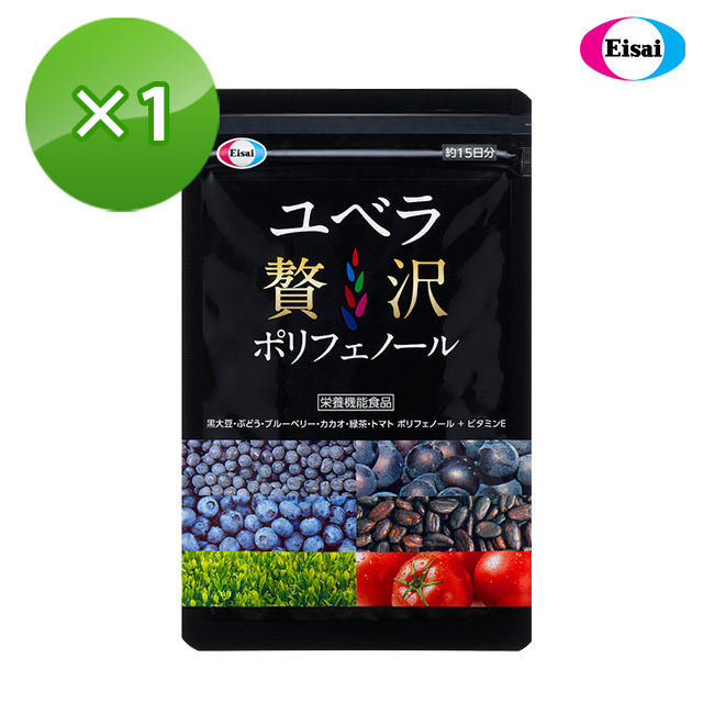 【Eisai-日本衛采】優補利富15日份×1包 衛采授權台灣網路總代理