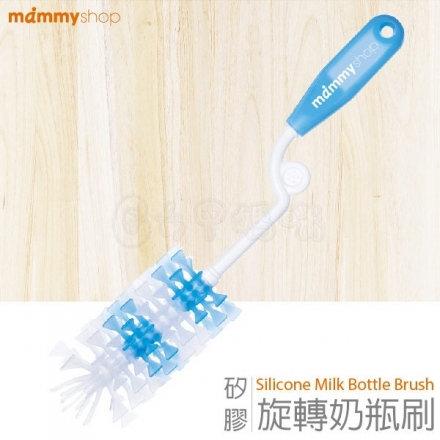 媽咪小站MAMMY SHOP 矽膠奶瓶刷【六甲媽咪】