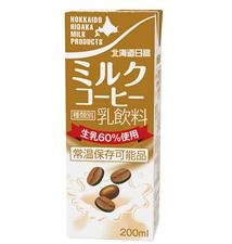 北海道日高咖啡牛奶 200ml