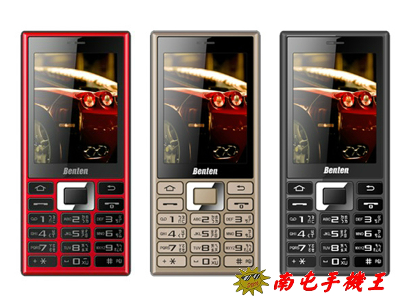※南屯手機王※Benten G603雙卡雙待3G手機 支援 WiFi FB LINE 適軍人機 老人機 科技業【宅配免運費】