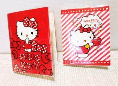 【真愛日本】13120400025 KT彩色名片本80入-2款 KITTY 凱蒂貓 三麗鷗 收納 文具 名片本