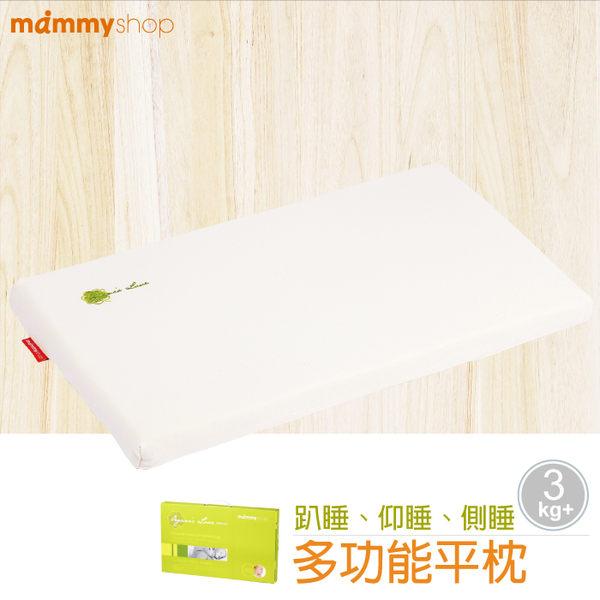 媽咪小站mammy shop--多功能平枕【有機棉系列】