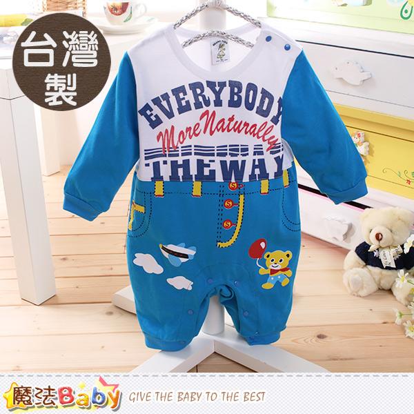 包屁衣 台灣製寶寶薄長袖連身衣 魔法Baby~k60145